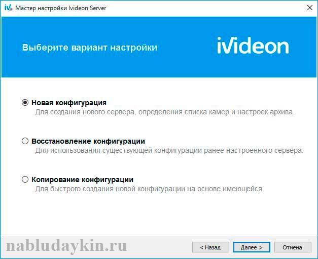 Программа для видеонаблюдения через веб камеру скачать бесплатно