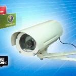 GSM камеры видеонаблюдения