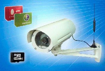GSM видеокамера