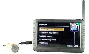 Radio DVR