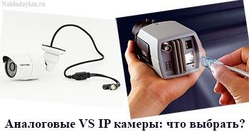 Беспроводные комплекты видеонаблюдения для частного дома