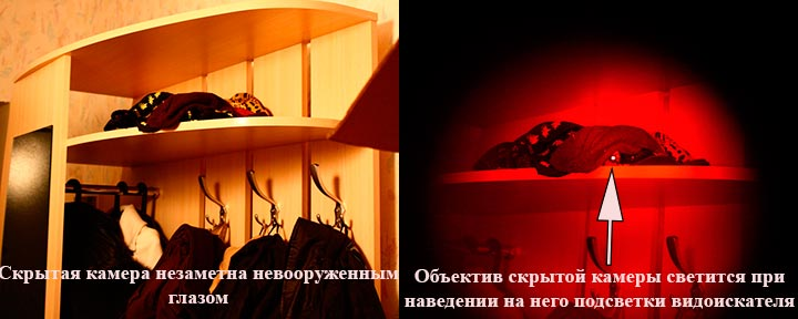 Скрытые камеры установленные в гостиницах