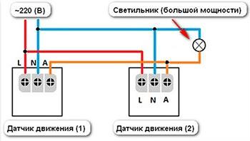 Подсоединение датчика движения, применяемого для включения света