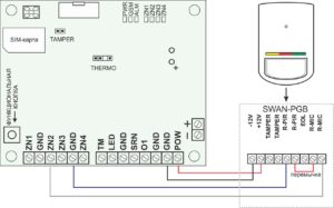 Схема подключения датчика движения и сигнализаци