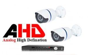 Современные AHD камеры высокой четкости