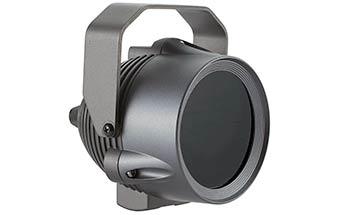 ИК прожектор для камер видеонаблюдения CNB-MIR1000