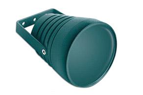 Инфракрасный прожектор ir-84-30-880