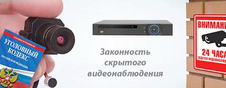 Dahua ip камера изменить ip адрес
