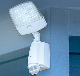 Светодиодный фонарик для улицы