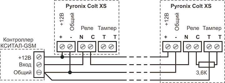 Схема подключения сокол б8н