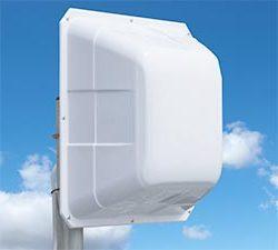 napravlennaya-antenna