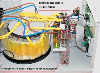 simistornyj-stabilizator