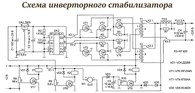 sxema-2-invertor