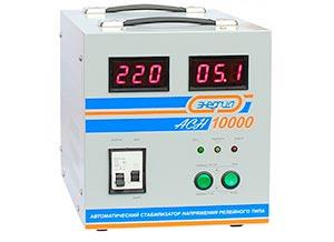 energiya-asn-10-000
