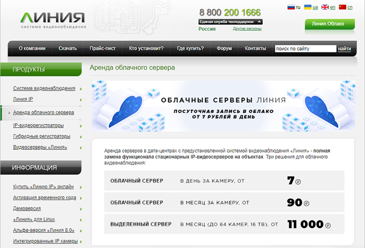 dedicated server with ipmi